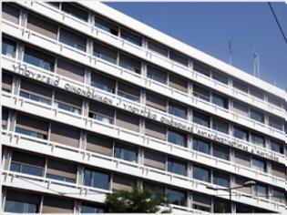 Φωτογραφία για Το ΥΠΟΙΚ για τις βουλευτικές συντάξεις