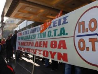 Φωτογραφία για ΠΟΕ - ΟΤΑ: Ο Βρούτσης αρνείται τον διάλογο
