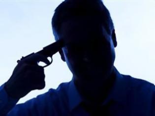 Φωτογραφία για Αστυνομικός αποπειράθηκε να αυτοκτονήσει
