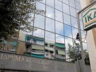 Φωτογραφία για Η ΠΟΣΕ-ΙΚΑ για τις απολύσεις