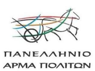Φωτογραφία για «Αναπάντητη η χρόνια και πολλαπλή  προκλητικότητα των εξ ανατολών γειτόνων της Ελλάδας, με στόχο την Θράκη»