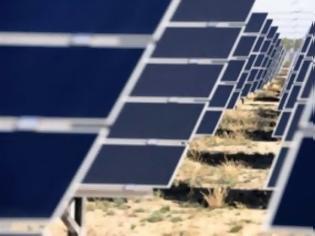 Φωτογραφία για Προκήρυξη διαγωνισμού για τα φωτοβολταϊκά πάρκα της ΔΕΗ στην Κοζάνη