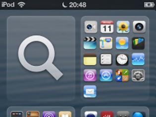 Φωτογραφία για Orbit for iOS 4, 5, 6+ : Cydia tweak