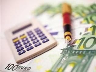 Φωτογραφία για Με τον νέο συντελεστή φορολογούνται οι προθεσμιακές που τοκίσθηκαν το 2013