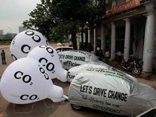 Φωτογραφία για Οι εκπομπές ρύπων CO2 των εταιρειών δεν είναι πραγματικές!