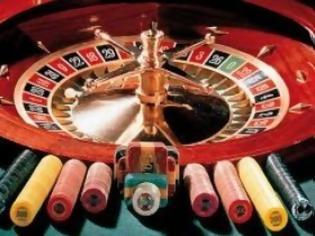Φωτογραφία για Κύπρος: Η ενέργεια φέρνει καζίνο