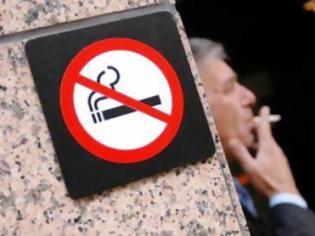 Φωτογραφία για Ρωσία: Τέλος το κάπνισμα σε δημόσιους χώρους