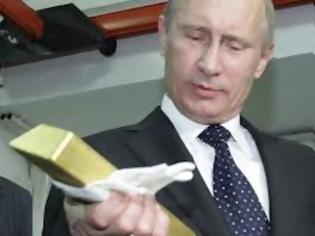Φωτογραφία για Οι άλλοι τυπώνουν χρήμα, ο Πούτιν αγοράζει χρυσό