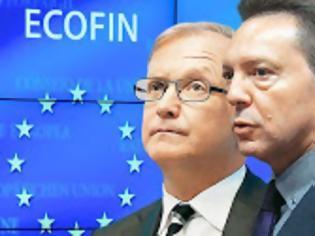 Φωτογραφία για Το λάθος του ΔΝΤ, οι διορθώσεις & ο «πάγος» από την Κομισιόν...!!!