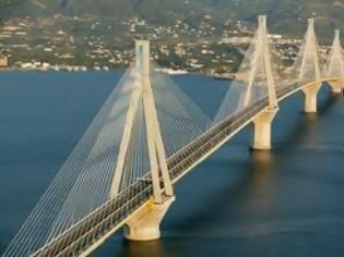 Φωτογραφία για Στον πυλώνα στήριξης της γέφυρας Ρίου - Αντιρρίου προσέκρουσε Ε/Γ- Ο/Γ πλοίο
