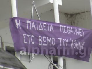 Φωτογραφία για Παρέλυσε το κέντρο της Καστοριάς από την πορεία φοιτητών και πολιτών