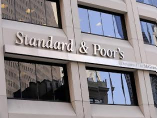 Φωτογραφία για S&P: Υποβάθμισε σε A- την αξιολόγηση της Σλοβενίας