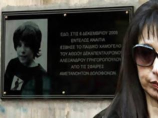 Φωτογραφία για Μητέρα Αλέξη Γρηγορόπουλου: Δεν επικροτώ τη βία στο όνομα του Αλέξη