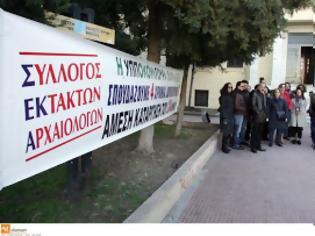Φωτογραφία για Οι Αρχαιολόγοι στην Ελλάδα του μνημονίου