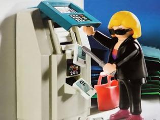 Φωτογραφία για Το νέο παιχνίδι της Playmobil που μαθαίνει στα παιδιά πως να κλέβουν!