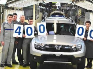 Φωτογραφία για Το 400.000ό Dacia Duster είναι γεγονός!