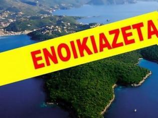 Φωτογραφία για Σημαντική ομιλία ΥΕΘΑ στη Βουλή για την πώληση νησίδων