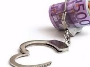 Φωτογραφία για Θεσσαλονίκη: Σύλληψη για χρέη 173 εκατ. ευρώ στο Δημόσιο