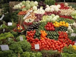 Φωτογραφία για Φρούτα και λαχανικά βλάπτουν το περιβάλλον