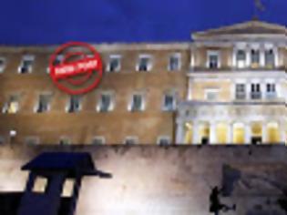 Φωτογραφία για Όλο και πιο χαμηλά το επίπεδο της ελληνικής Βουλής...!!!