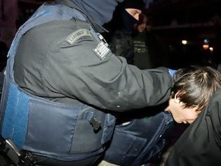Φωτογραφία για Νέα στοιχεία για την τρομοκρατική δράση των τεσσάρων της Κοζάνης