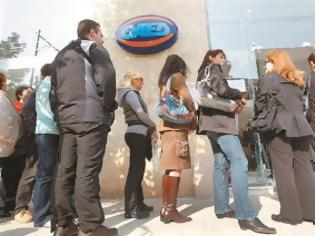 Φωτογραφία για Στο 27% η ανεργία το Νοέμβριο του 2012