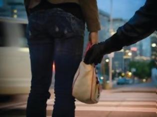 Φωτογραφία για Αναγνώστης ενημερώνει για κλοπή τσάντας και ζητά βοήθεια