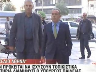 Φωτογραφία για Ρεπορτάζ του MEGA καταδικάζει το ΤΕΙ Αιγίου - Δάκτυλος της Πάτρας πίσω από όλα αυτά λέει ο Δήμαρχος Αιγιάλειας