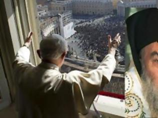 Φωτογραφία για Ακόμη δεν έχουμε καταλάβει ότι ο παπισμός είναι αίρεση και ο Πάπας είναι αιρεσιάρχης;