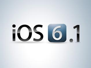 Φωτογραφία για iPhone που αναβαθμίσηκαν στο iOS 6.1 παρουσιάζουν προβλήματα