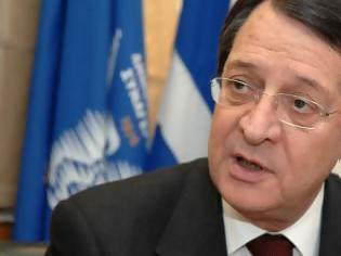 Φωτογραφία για Kύπρος- Προεδρικές εκλογές: Συνέντευξη στο ΑΠΕ-ΜΠΕ του υποψηφίου Νίκου Αναστασιάδη