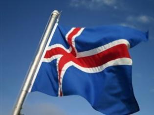Φωτογραφία για Ισλανδία: Αναβάθμιση από Fitch κατά 1 βαθμίδα