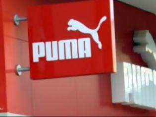 Φωτογραφία για ΦΕΥΗΕΙ ΑΠΟ ΤΗΝ ΕΛΛΑΔΑ Η Puma