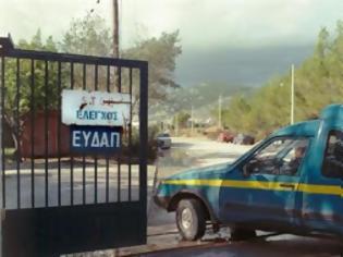 Φωτογραφία για Κατάληψη σε εγκαταστάσεις της ΕΥΔΑΠ από εργαζομένους του δήμου Κερατσινίου