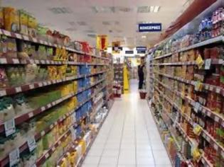 Φωτογραφία για Κυρώσεις σε μάρκετ της Ν. Ιωνίας