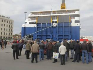 Φωτογραφία για Συμμετέχει η ΠΝΟ στην απεργία της ΓΣΕΕ