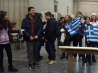Φωτογραφία για Έλληνες μαθητές στο Βρετανικό Μουσείο: Φέρτε πίσω τα Ελγίνεια Μάρμαρα