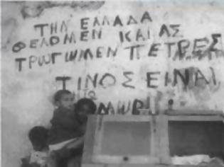 """Φωτογραφία για Μαύρο στους """"ανανιστές"""" του Μνημονίου"""