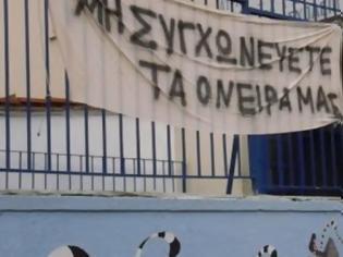 Φωτογραφία για Ηγουμενίτσα: Κινητοποιήσεις την ερχόμενη Δευτέρα για το σχέδιο Αθηνά