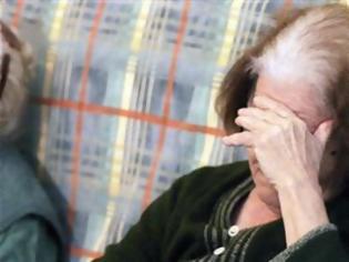 Φωτογραφία για Χτύπησαν και λήστεψαν ηλικιωμένη στη Λακωνία
