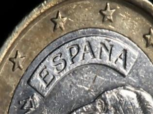 Φωτογραφία για Αναδιοργάνωση των δήμων με άμισθους συμβούλους ανακοίνωσε η Μαδρίτη