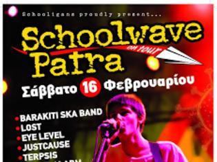 Φωτογραφία για Πάτρα: Το Schoolwave on Tour έρχεται στο θέατρο Λιθογραφείον - Τιμή εισόδου