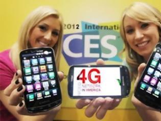Φωτογραφία για Ποια χώρα έχει το ταχύτερο δίκτυο 4G;