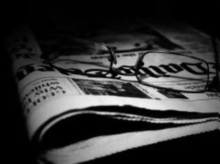 Φωτογραφία για Εφημερίδες....