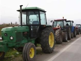 Φωτογραφία για Πανελλαδική συγκέντρωση αγροτών στα Κερδύλλια