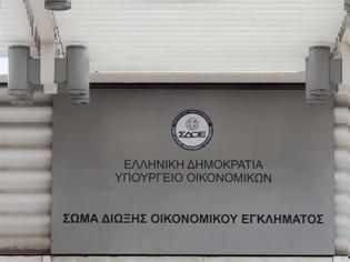 Φωτογραφία για Κύκλωμα στο ΣΔΟΕ έκλεινε επί χρήμασι φορολογικές υποθέσεις