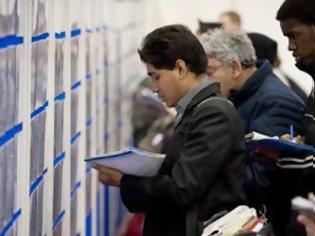 Φωτογραφία για Στα ύψη η ανεργία στην Κύπρο