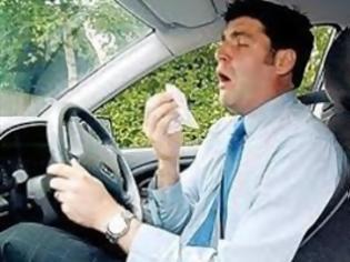 Φωτογραφία για Οι οδηγοί που… φτερνίζονται προκαλούν 2.500 τροχαία την εβδομάδα!