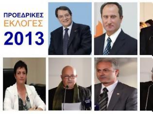 Φωτογραφία για Κύπρος: το Κράτος σε κρίση, η δεξιά ευημερεί την ώρα των εκλογών