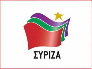 Φωτογραφία για ΣΥΡΙΖΑ: Άλλο οι επενδύσεις κι άλλο η γενική εκποίηση
